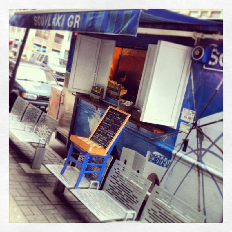 SOUVLAKI GR in Manhattan, NY | Free Quote | Kidlistings